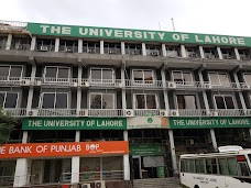 The University Of Lahore - Islamabad Old Campus