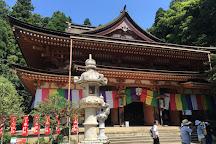 Hogon-ji Temple, Nagahama, Japan