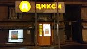 Дикси, Кондратьевский проспект на фото Санкт-Петербурга