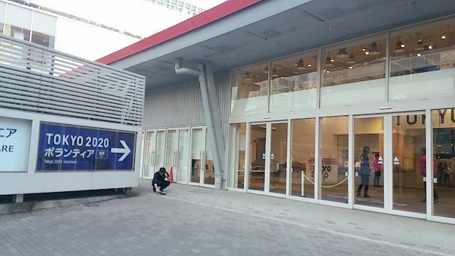 東京スポーツスクエア