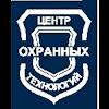Охранных Технологий Центр, улица Чапаева на фото Сызрани