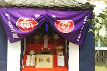 Mukojima Hyakkaen, Sumida, Japan