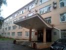 Департамент строительства Ярославской области, улица Чайковского на фото Ярославля