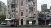 "Дом быта ""Лотус Премиум"", улица Антоновича на фото Киева"
