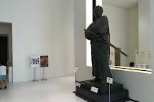 Shizuoka City Museum of Art, Shizuoka, Japan