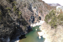Kinu Tateiwa Otsuribashi (Suspension bridge), Nikko, Japan