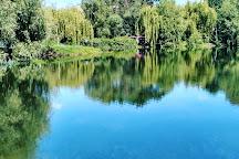 Topilche Hydropark, Ternopil, Ukraine