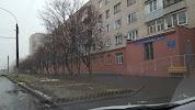 11 поликлиника, улица Шубиных на фото Иванова