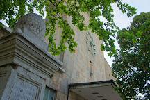 Museum City of Skopje, Skopje, Republic of Macedonia
