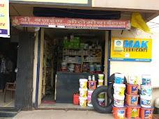 Shree Bajrang Automobile jamshedpur