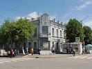 Краеведческий Музей на фото Троицка