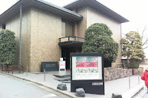 Ota Memorial Museum of Art, Shibuya, Japan