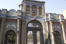 National Museum of Iran, Tehran, Iran
