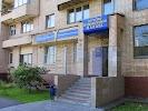 """Союз """"Балашихинская Торгово-промышленная Палата"""" на фото Балашихи"""