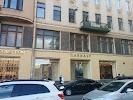 Carnaby, переулок Бринько на фото Санкт-Петербурга
