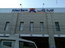 Allied Bank RHQ Sargodha
