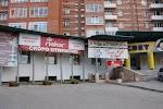 Rieker, проспект Мира на фото Томска