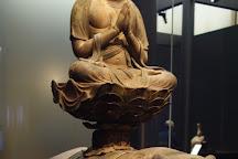 The Okura Shukokan Museum of Fine Arts, Minato, Japan