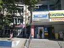 """Центр поддержки бизнеса """"Партнер"""" на фото Джанкоя"""