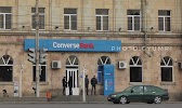 "Converse Bank ""Kumayri"" Branch на фото Гюмри"