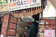 Phuc Loi Shop, Hanoi, Vietnam