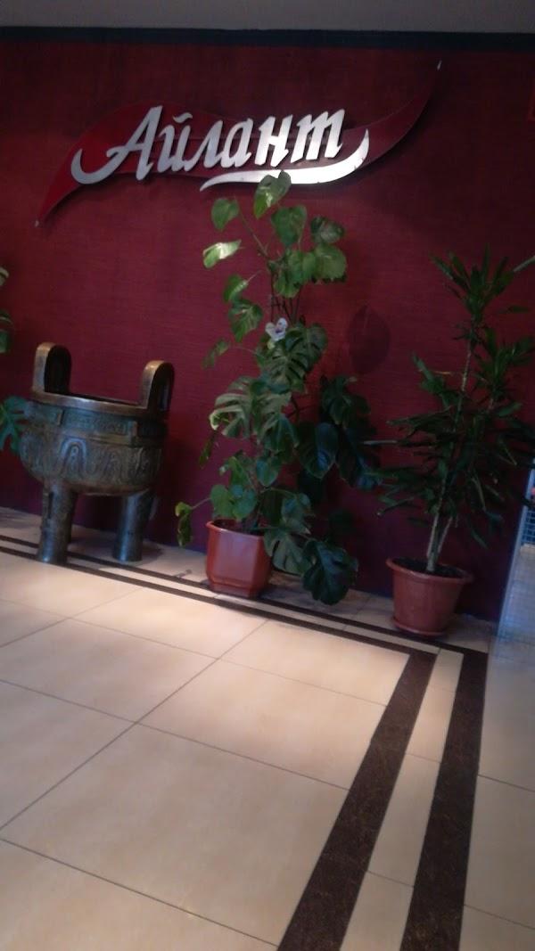 фото- видеосъемке ресторан айлант хабаровск фото огромное быструю
