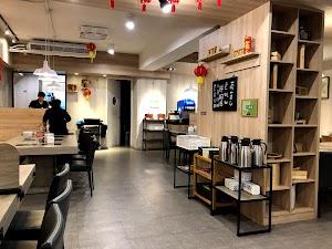 元亨涮涮鍋 中和店