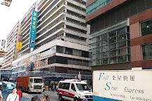 Kwun Tong Plaza, Hong Kong, China