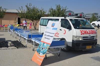 Khost Civil Hospital