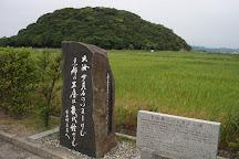 Awashima Shrine, Yonago, Japan