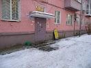 ГК Опора юридическая компания, улица Собинова на фото Ярославля