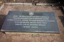Babi Yar Memorial, Kiev, Ukraine