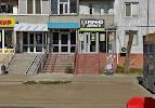 Срочно Деньги, улица Адоратского на фото Казани