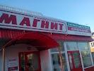 Магнит, улица Революции, дом 24 на фото Архангельска