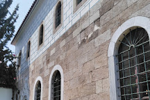 Suna Inan Kirac Kaleici Museum, Antalya, Turkey