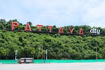Pattaya City Sign - Viewpoint, Pattaya, Thailand
