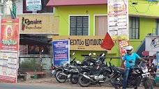 Padmavilasam Library thiruvananthapuram