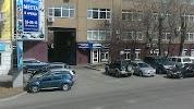 АКФА ТУР, улица Тургенева, дом 80Б на фото Хабаровска