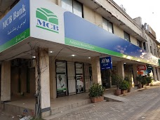 MCB ATM