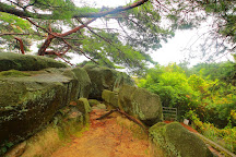 Senkoji & Senkoji Park, Onomichi, Japan