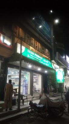 Fazaia Pharmacy sargodha