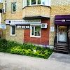 SKO, улица Николая Островского, дом 24 на фото Перми