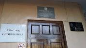 Школа № 60, Ленинский проспект на фото Воронежа