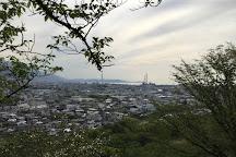 Mukaiyama Park, Shikokuchuo, Japan