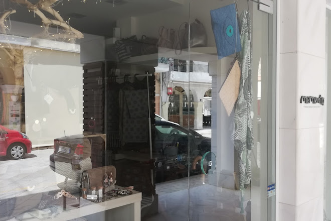 Memento, Zakynthos Town, Greece