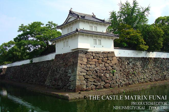 Funai Castle Ruin, Oita, Japan