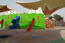 Al Khor Park, Al Khor, Qatar