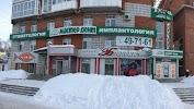 Мастер Дент, проспект Мира на фото Томска