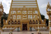 Wat Phra That Nong Bua, Ubon Ratchathani, Thailand