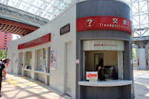 Tsuzumi Gate, Kanazawa, Japan